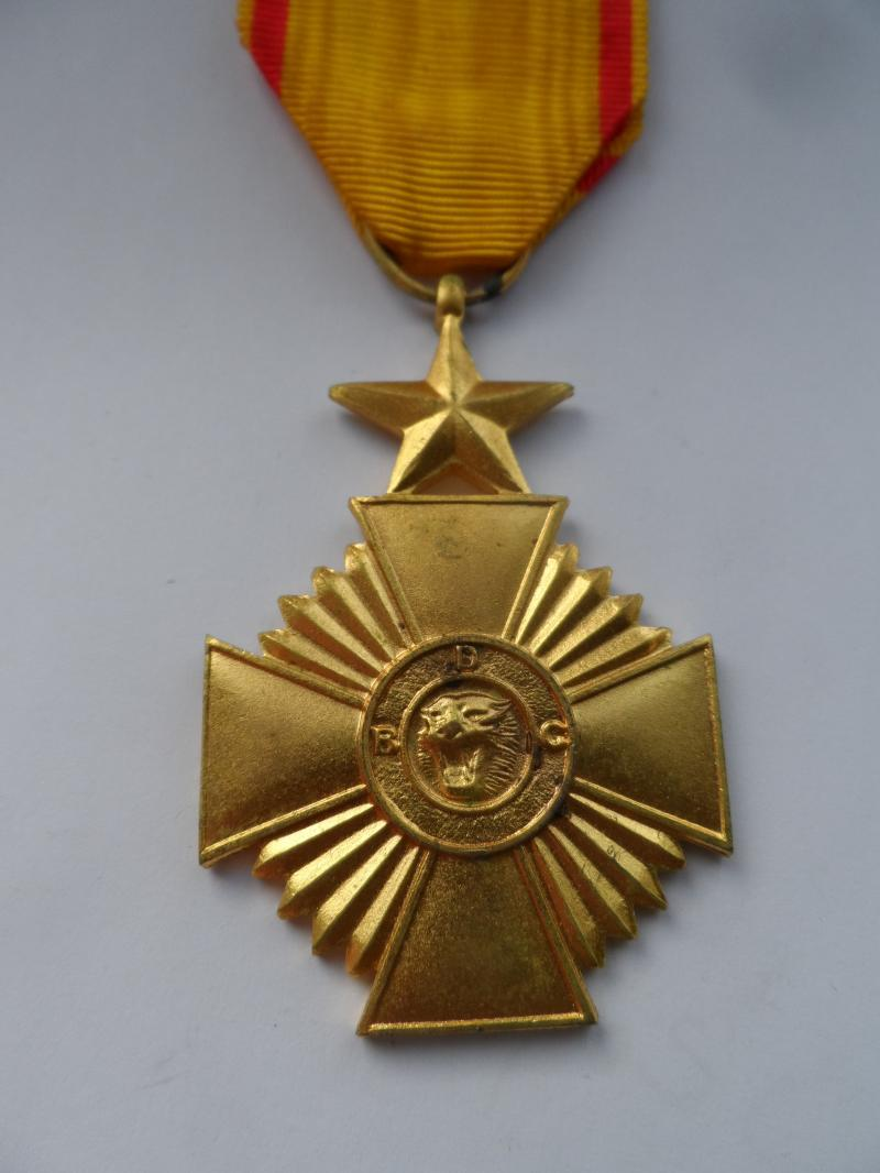 DEMOCATIC REPUBLIC OF CONGO MEDAL
