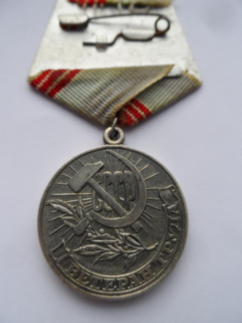 RUSSIA-VETERANS OF LABOUR MEDAL