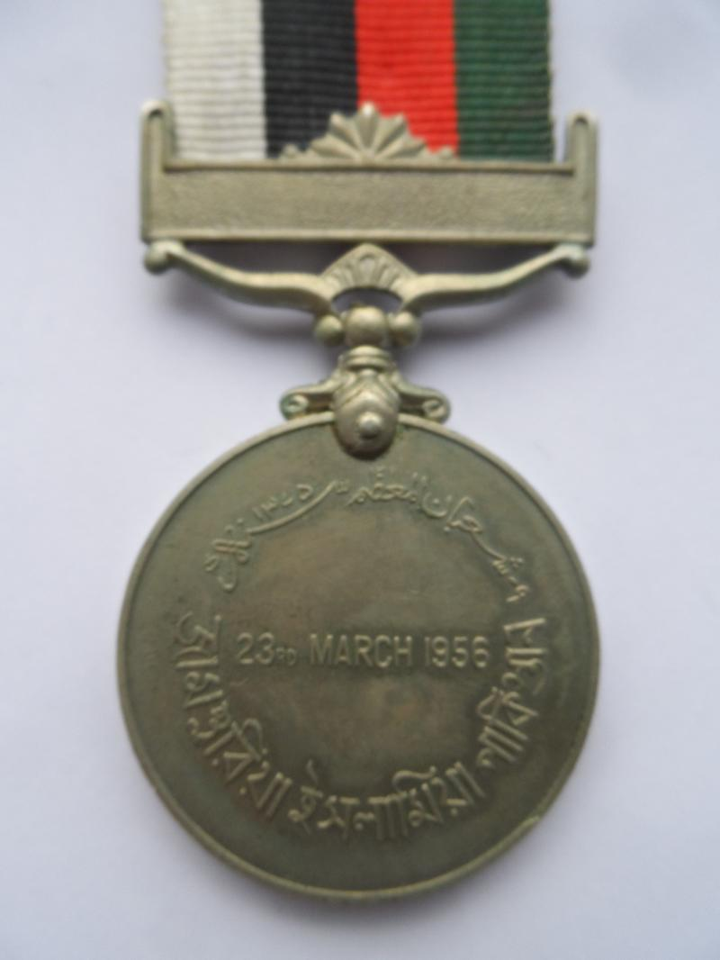PAKISTAN-REPUBLIC COMM MEDAL